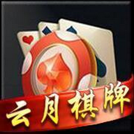 云月棋牌app