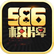 586棋牌安卓版
