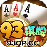 93棋牌手机版