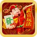 仙城棋牌官网版