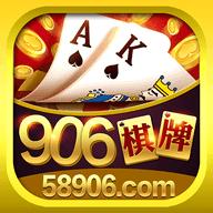 906棋牌app