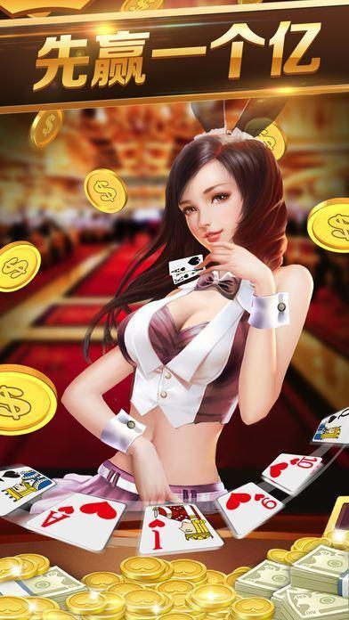 百人美女棋牌