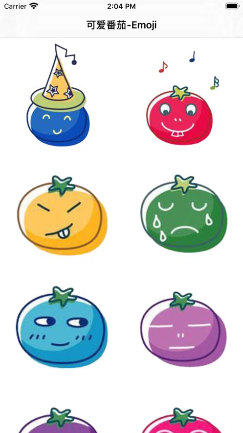 快乐茄子表情包