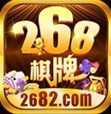 268棋牌安卓版