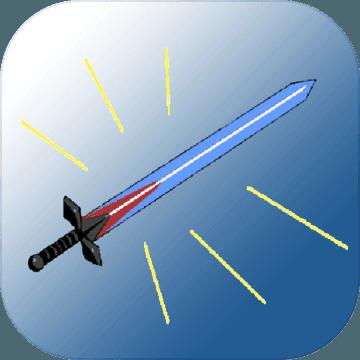 剑道传奇无限灵力版