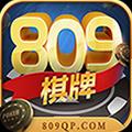 809棋牌游戏
