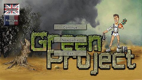 绿洲计划中文版