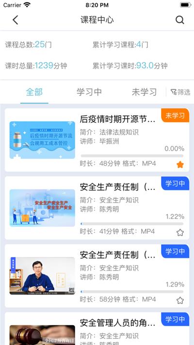 圆点学社app截图