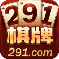 291棋牌游戏