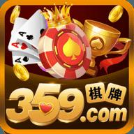 359棋牌安卓版