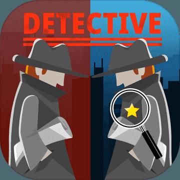 发现差异侦探