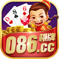 086棋牌app