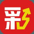 惠泽社群十二生肖表图2020