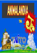 阿尼玛兰达海盗