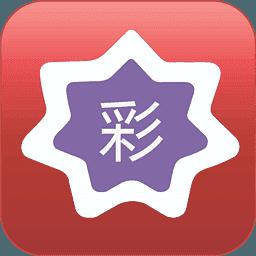 中国星彩3d论坛
