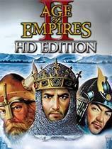 帝国时代2重制版