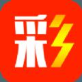 0166彩票app
