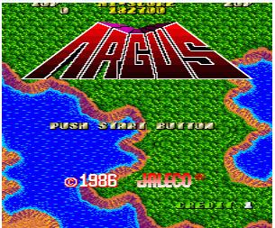 阿耳戈斯战机