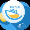 飞艇在线计划app