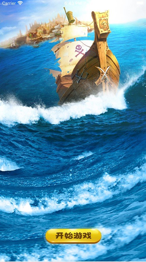 航海日记航海之谜