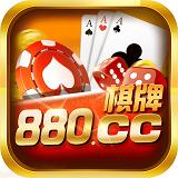 880棋牌安卓版