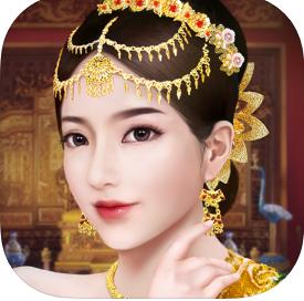 年轻的公主IOS版
