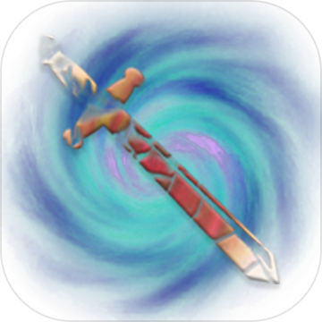 魔塔破碎的神圣剑破解版