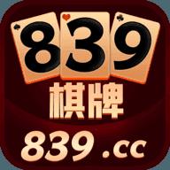 839棋牌手机版
