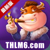 土豪联盟棋牌app