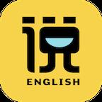 慧说英语学习