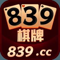 839cc棋牌