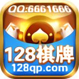 128棋牌苹果版