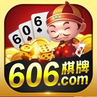 606棋牌游戏