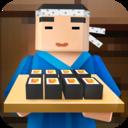 寿司主厨:烹饪模拟器