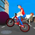 骑单车载儿子上学