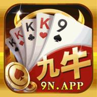 九牛棋牌app