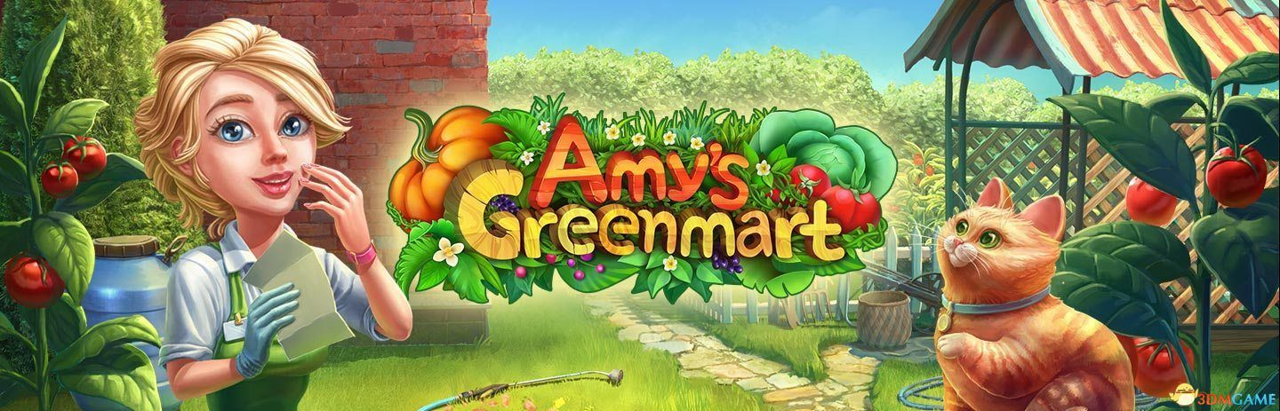 Amy's_Greenmart官方版