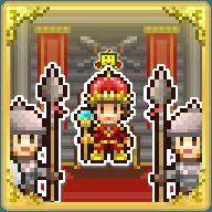 王都创世物语无限钻石版