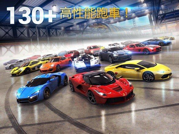 狂野飙车8极速凌云中文版