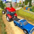 拖拉机牵引和农用巴士运输2020