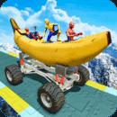香蕉船赛车跑酷