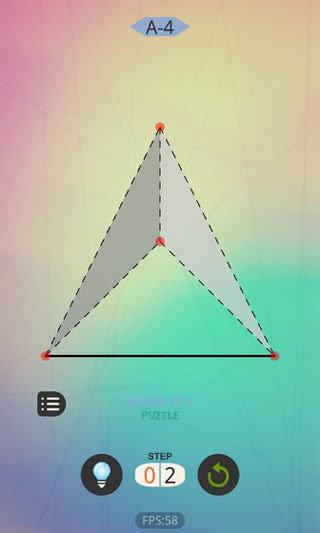 几何谜题破解版