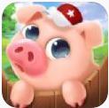 阳光猪猪养殖场红包版