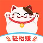 分红猫app