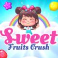 甜美水果粉碎红包版