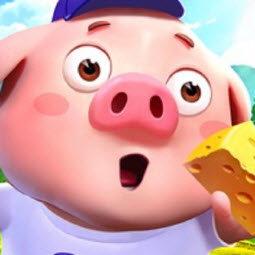 旺旺的养猪场