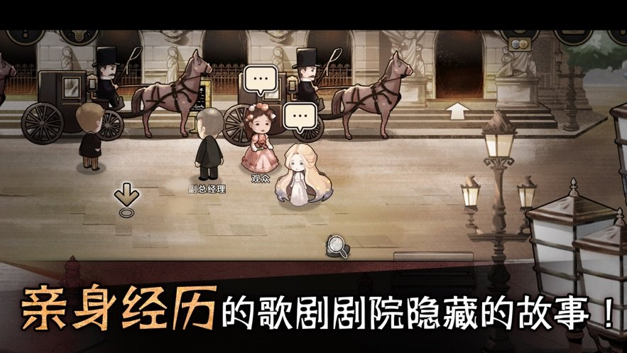 迈哲木歌剧魅影汉化版