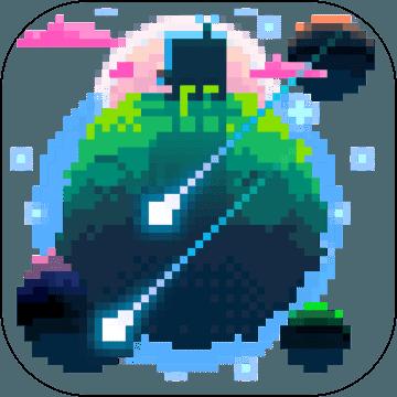 绿色星球2