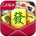 人民棋牌app