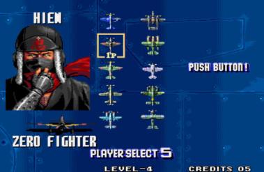 四国战机无限版